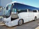 Микроавтобус Автобус Higer KLQ 6885Q