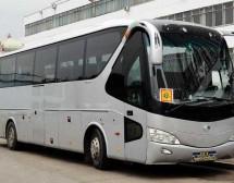 Автобус Yutong 6129 (872)
