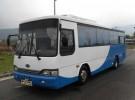Микроавтобус Автобус Kia Asia Cosmos