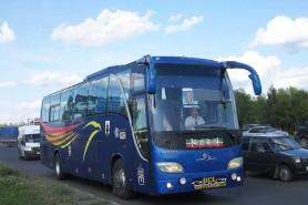 Автобус Golden Dragon Grand Cruiser
