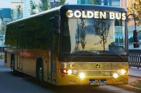 Автобус HIGER 6129 (755)