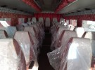 Заказ Автобус Hyundai AeroTown (810)