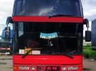 Микроавтобус Автобус MAN (461)