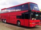Аренда Автобус MAN (461)