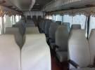 Аренда Автобус Hyundai Aero Town (901)