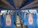 Аренда Автобус Kia GrandBird (875)